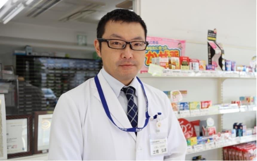 みなみぐち薬局・土橋弘靖